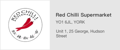 Red Chilli Supermarket
